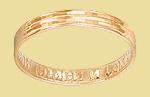 """Обручальное кольцо с внутренней надписью """"Спаси и Сохрани"""" 11012153"""