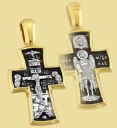 Серебрянный крестик нательный с Арх. Михаилом