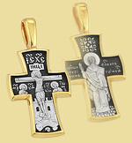 Серебрянный крестик со Св. Спиридоном Тримифутским KRP0002