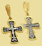Серебрянный нательный крестик KRP0005