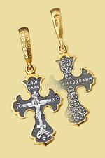 Серебрянный крестик нательный православный KRP0010
