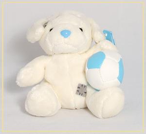 """Мягкая игрушка """"Лабрадор"""" G73W0064"""